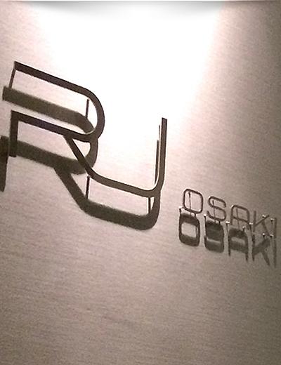大崎のレンタルオフィス